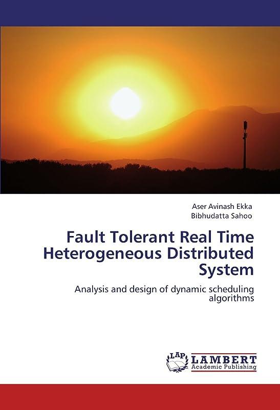 ほとんどの場合受賞おそらくFault Tolerant Real Time Heterogeneous Distributed System