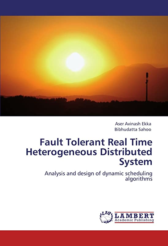 味わうテスピアン書道Fault Tolerant Real Time Heterogeneous Distributed System