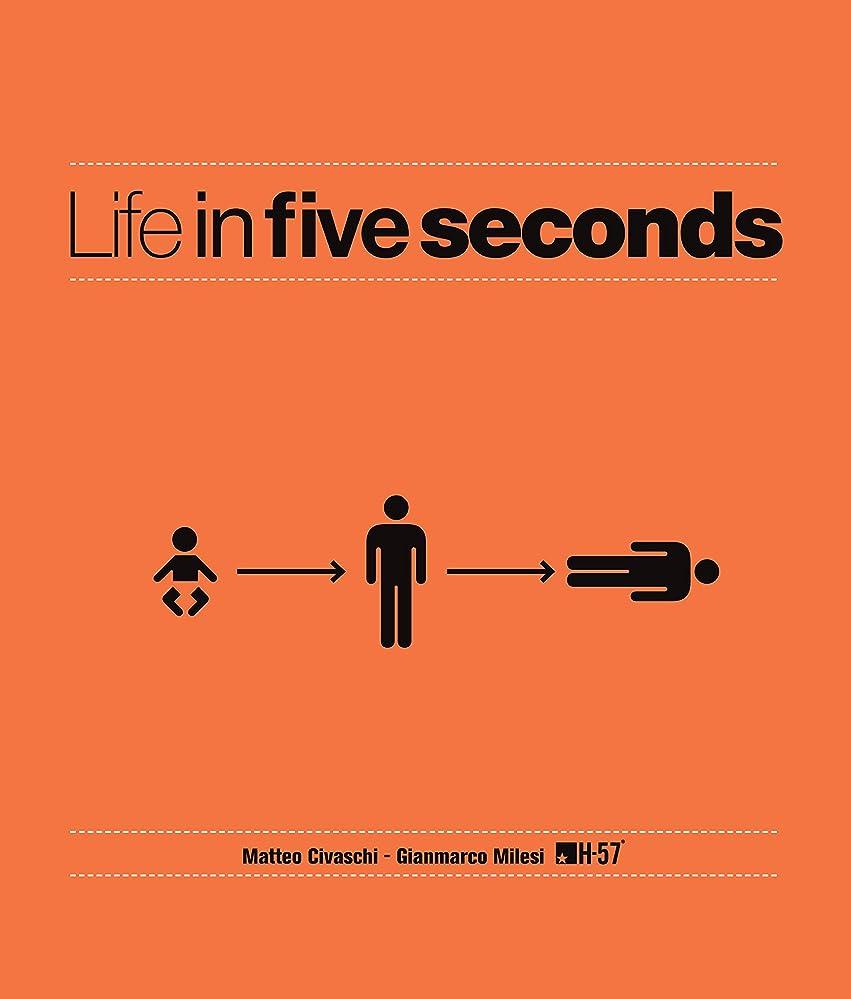 スパイフットボール苦Life in Five Seconds: Over 200 Stories for Those With No Time to Waste (English Edition)