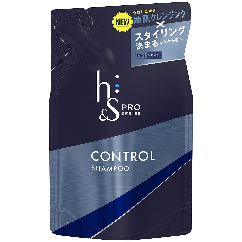 マウンド毛皮事【3個セット】h&s PRO (エイチアンドエス プロ) メンズ シャンプー コントロール 詰め替え (スタイリング重視) 300mL