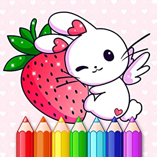 Kids Coloring Pages with Animated Glitter Effects