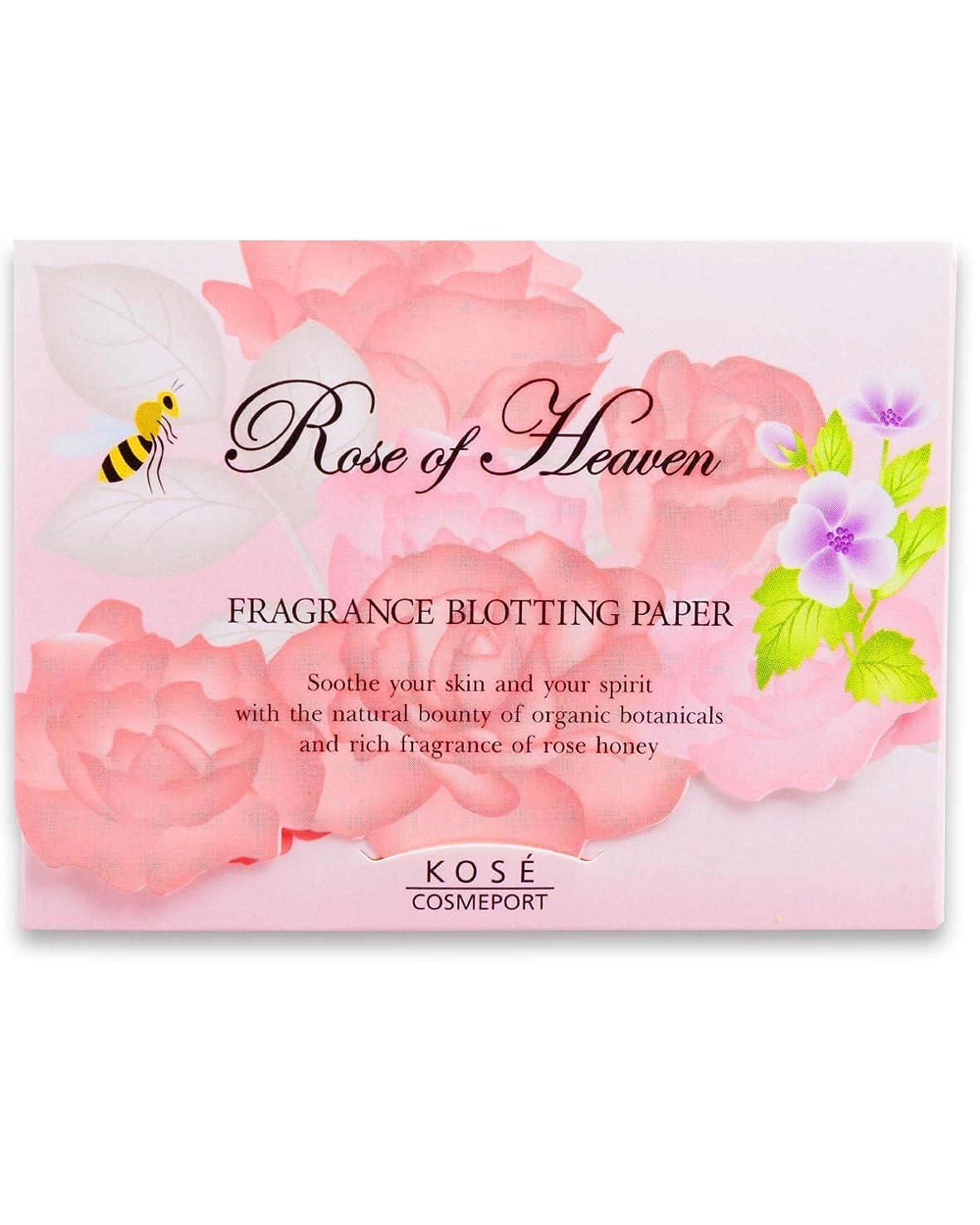 プレゼンジョットディボンドンチャペルKOSE Rose of Heaven(ローズオブヘブン) フレグランス ブロッティングペーパー (あぶらとり紙) 70枚入