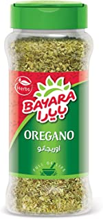 Bayara Oregano Pizza - 330 ml