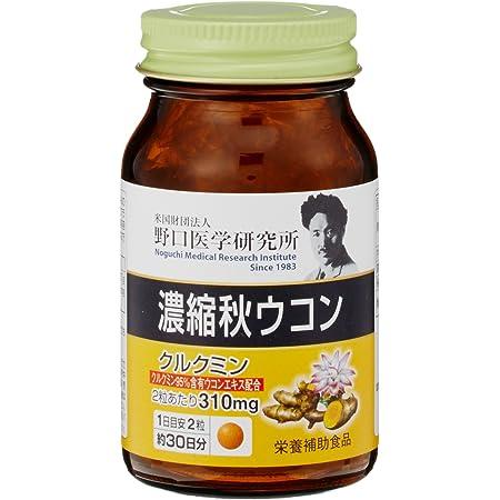 明治薬品 濃縮秋ウコン 22.5g(375mg×60粒)