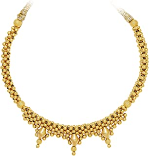WHP Jewellers Metal Yellow Gold Necklace for Women