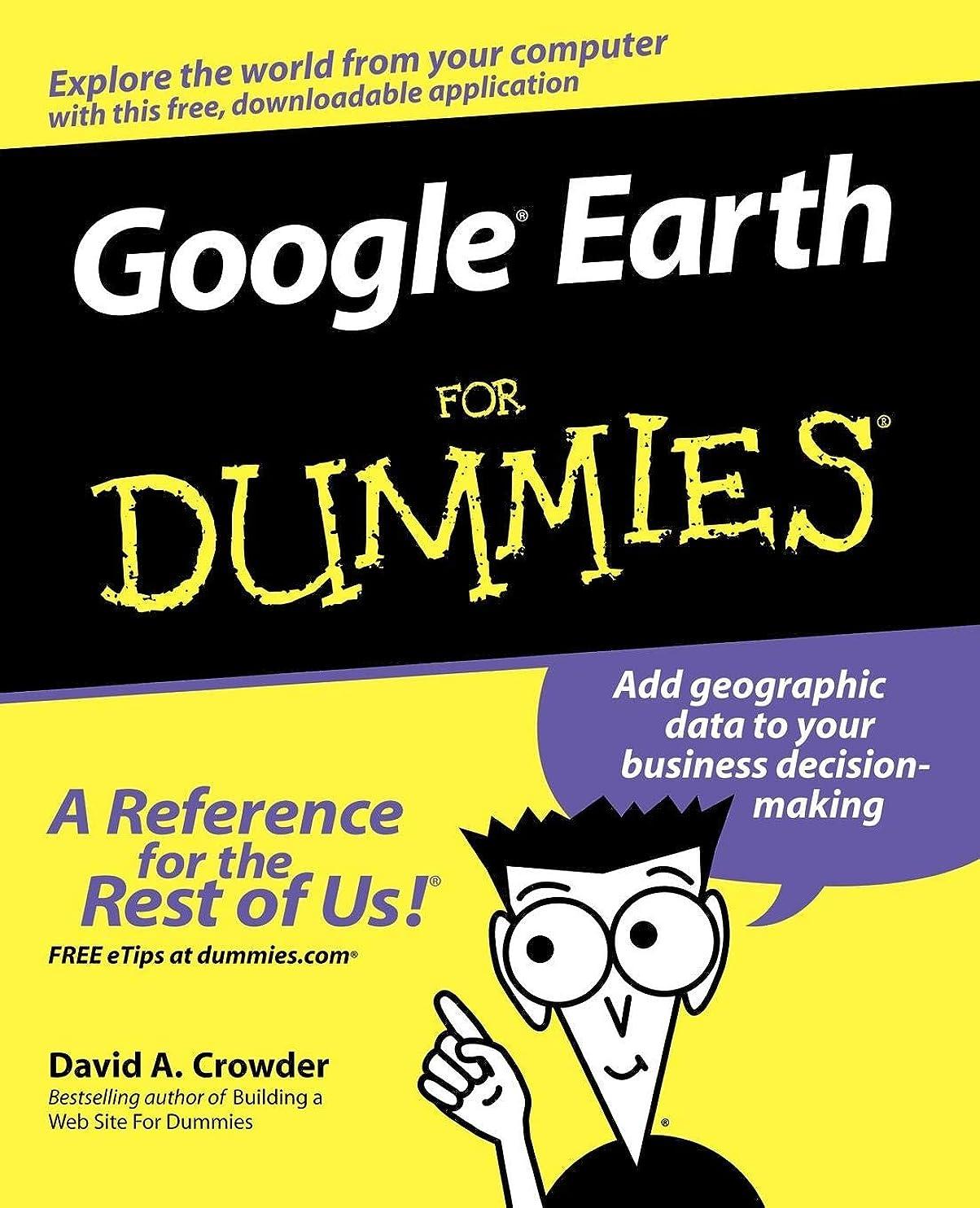 医療過誤スーツケース隔離するGoogle Earth For Dummies