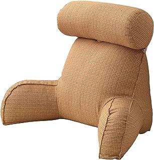 Almohada de lectura, almohada de lectura con reposabrazos Cojín de respaldo desmontable, perfecto para l eer, relajarse y ver televisión, 75x40x40cm