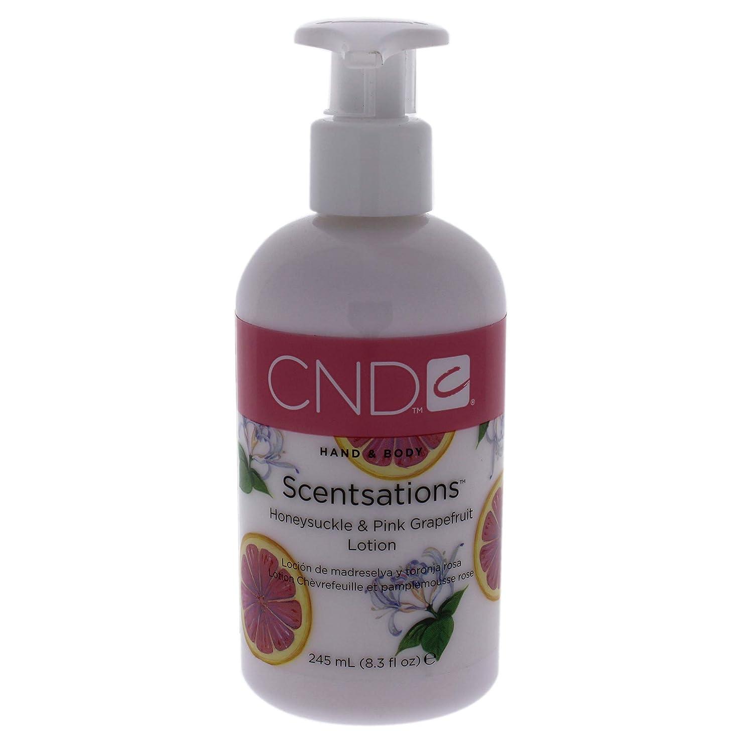 ペットジャーナル前にCND センセーション ハンド&ボディローション ハニーサックル&ピンクグレープフルーツ 245ml みずみずしいフェミニンな香り