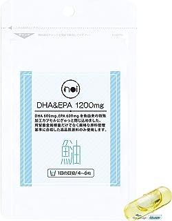 noi dha epa サプリメント 1200mg DHA & EPA 残留水銀ゼロ 水銀検査済 水銀ゼロ オメガ3 サプリメント フィッシュオイル フランス産オイル