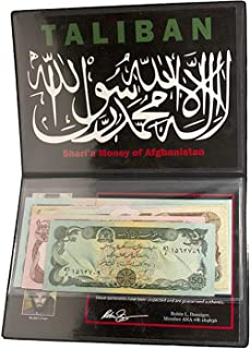 Taliban - Shari'a Money of Afghanistan 5 Banknote Album with Certificate of Authenticity Uncirculated