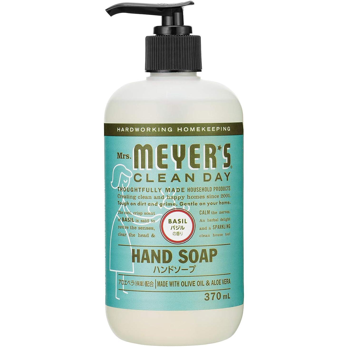 寛大な抜本的な戸棚Mrs. MEYER'S CLEAN DAY(ミセスマイヤーズ クリーンデイ) ミセスマイヤーズ クリーンデイ(Mrs.Meyers Clean Day) ハンドソープ バジルの香り 370ml 1個