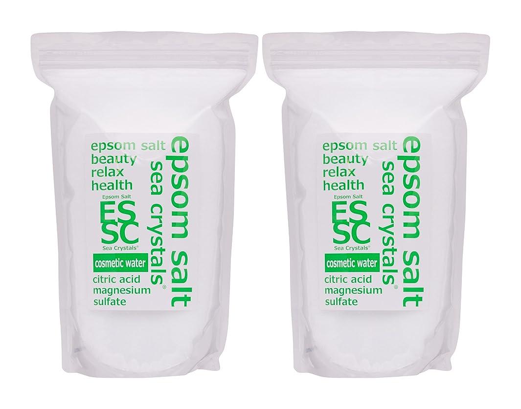 ダウン会話インフレーションエプソムソルト コスメティックウォーター 4,4kg(2.2kgX2) 入浴剤(浴用化粧品)クエン酸配合 シークリスタルス 計量スプーン付