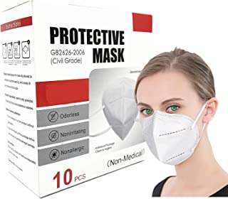 10 Packs Unisex Dust Masks Fold-Flat Dustproof Disposable Face Masks Valve 5 Layer Air Filter