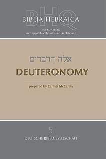 Biblia Hebraica Quinta Deuteronomy (Deutsche Bibelgesellschaft) (English and Hebrew Edition)
