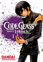 code geass book
