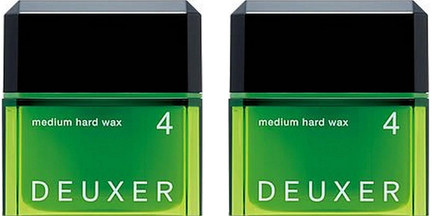 カラス牛暴露する【X2個セット】 ナンバースリーデューサー ミディアムハードワックス4 80g (スタイリングWAX)