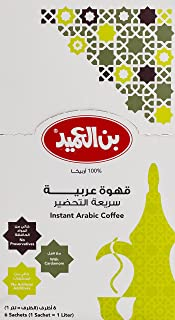 ALAMEED Instant Arabic Coffee, 6 Sticks (Pack Of 1)