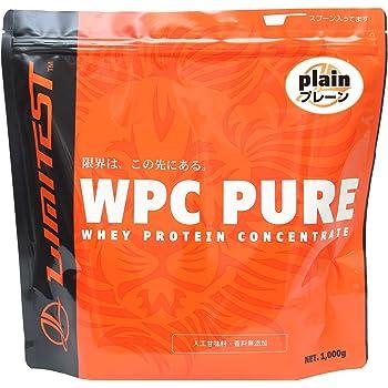 リミテスト ホエイプロテイン 工場直販 国産 WPC PURE 1kg プロテイン LIMITEST (プレーン, 1kg)