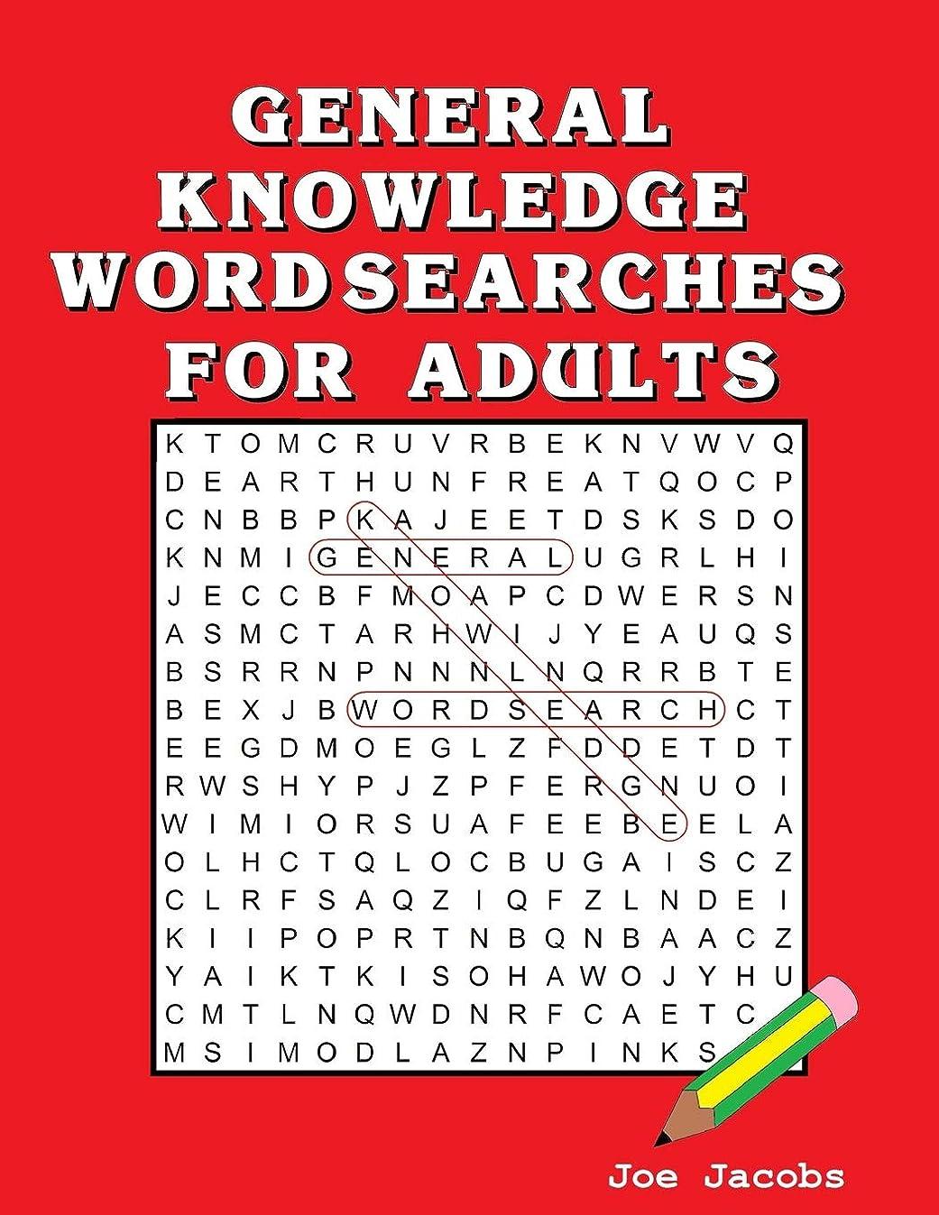 組み合わせクライマックス海外General Knowledge Word Searches  for Adults