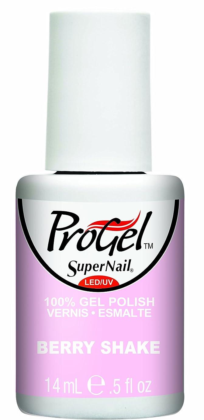列車不格好いらいらさせるSuperNail ProGel Gel Polish - Berry Shake - 0.5oz / 14ml
