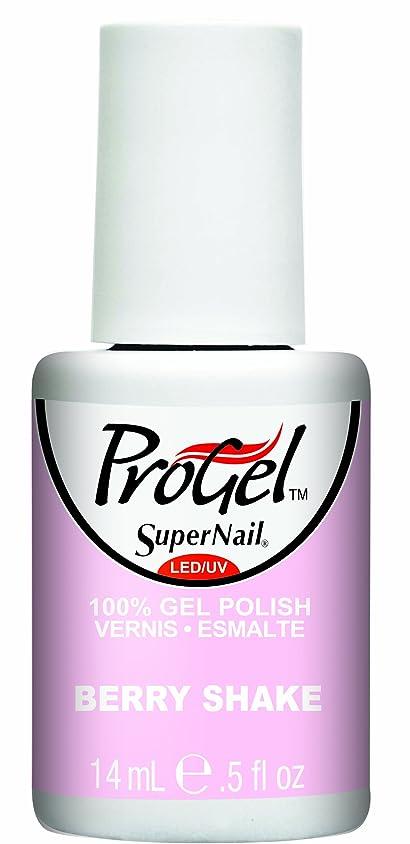 ガード絶滅させるオリエンテーションSuperNail ProGel Gel Polish - Berry Shake - 0.5oz / 14ml