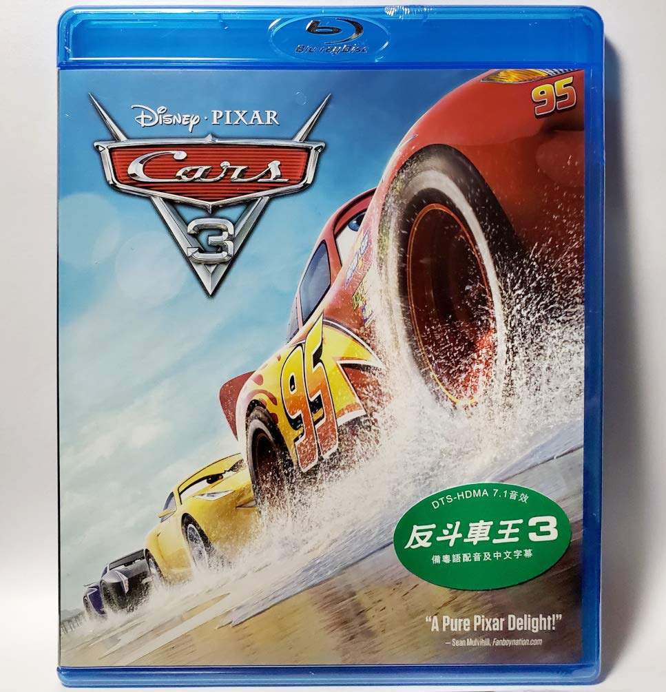 Detroit Mall ! Super beauty product restock quality top! Cars 3 Region Free Blu-ray Kong Hong English Langua Version