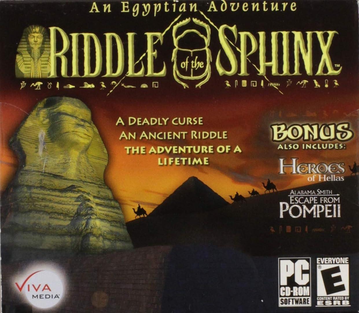 受動的ドライスープRiddle of the Sphinx (Jewel Case) (輸入版)