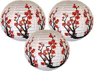 Just Artifacts Set of 3, 16-Inch Red Sakura (Cherry) Flowers White Color Chinese/Japanese Paper Lantern/Lamp - Just Artifacts Brand