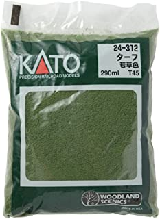 Kato 24-312 Turf-Green Grass