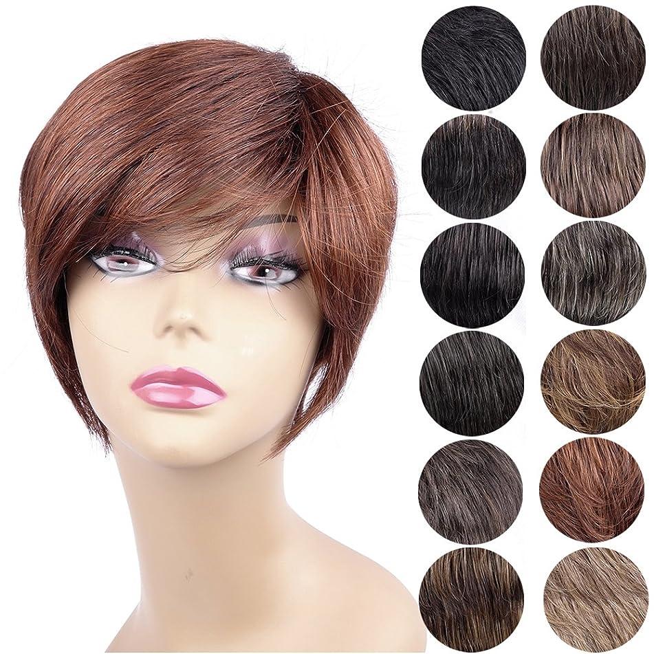 Ty.Hermenlisa Short Women Wigs-Scarlet, Human Hair Mixed with Heat Resistant Fiber, 80g, Copper Red-M.Auburn
