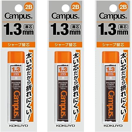 コクヨ シャープペン 替え芯 1.3mm 2B 3個パック PSR-C2B13-1PX3