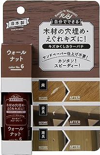 高森コーキ Riy キズかくしカラーパテ ウォールナット RCP-06
