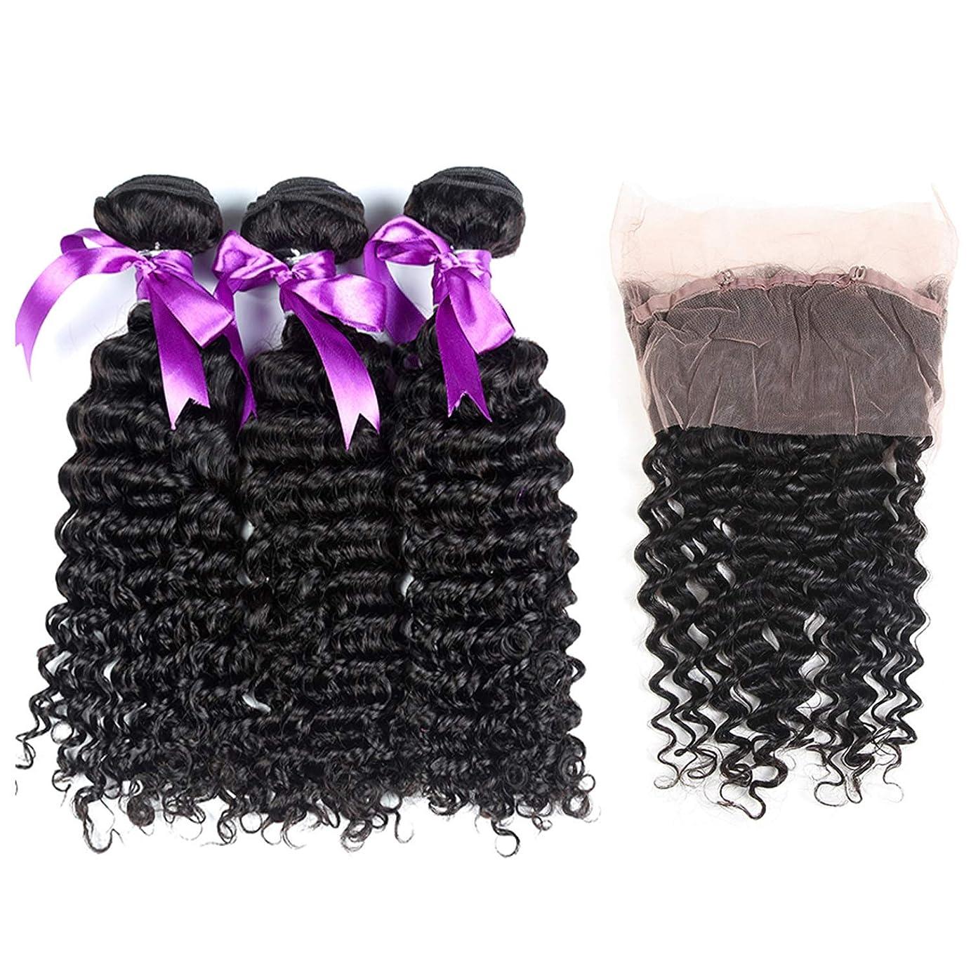 パーチナシティマチュピチュ和らげる人間の髪の毛のかつら360レース前頭閉鎖とブラジルのディープウェーブの束100%Non-Remy人間の髪の束 かつら (Length : 10 10 10 Closure10)