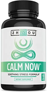 CALM NOW Soothing Stress Support Supplement, Herbal Blend Crafted To Keep Busy Minds Relaxed, Focused & Positive; Supports Serotonin Increase; Hawthorn, Ashwagandha, Rhodiola Rosea, B Vitamins & More