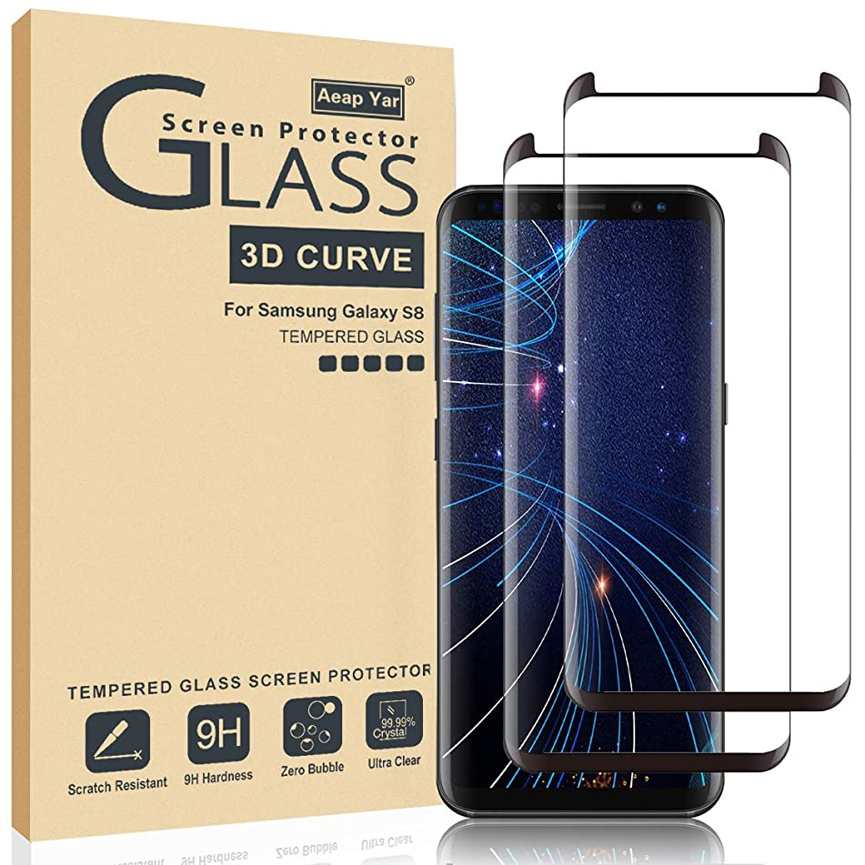 Glass Screen Protector for Samsung Galaxy S8,[2 Pack] 3D Curved Tempered Glass, Dot Matrix with Easy Installation Tray, Case Friendly