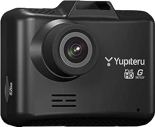 ユピテル ドライブレコーダー DRY-ST700P 200万画素 HDR&FullHD ノイズ対策済 LED信号対応 専用SDカード(8GB)付 1年保証 Gセンサー 駐車監視機能付 ロードサービス1年間無料付帯