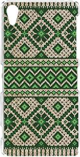 スマホケース ハードケース Xperia Z2 SO-03F 用 ノルディック柄・グリーン 北欧柄 ニット風 SONY ソニー エクスペリア ゼットツー docomo すまほカバー 携帯ケース 携帯カバー knitted_00x_h169@03