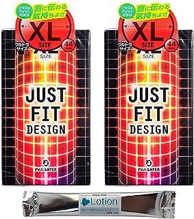 不二ラテックス ジャストフィットXL(12コ入)ビッグサイズ コンドーム 2箱セット スティックローション1本付き XLサイズ 大きいサイズ フジ condom ビッグ big large