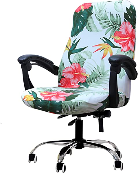Deisy Dee Computer Office Chair Covers For Stretch Rotating Mid Back Chair Slipcovers Cover ONLY Chair Covers C162 Green Leaves