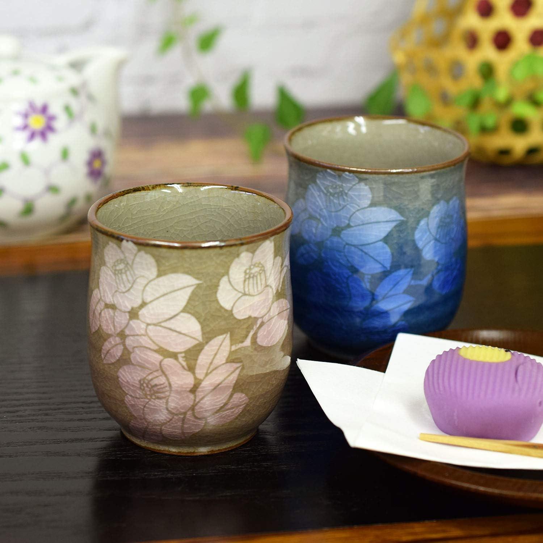 Pair Tea Cups Silver Manufacturer regenerated product Leaf Kutani Yunomi Opening large release sale Yaki