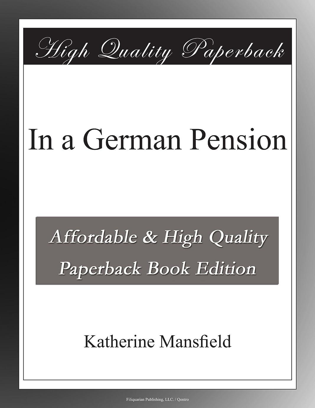生きている乞食擬人化In a German Pension