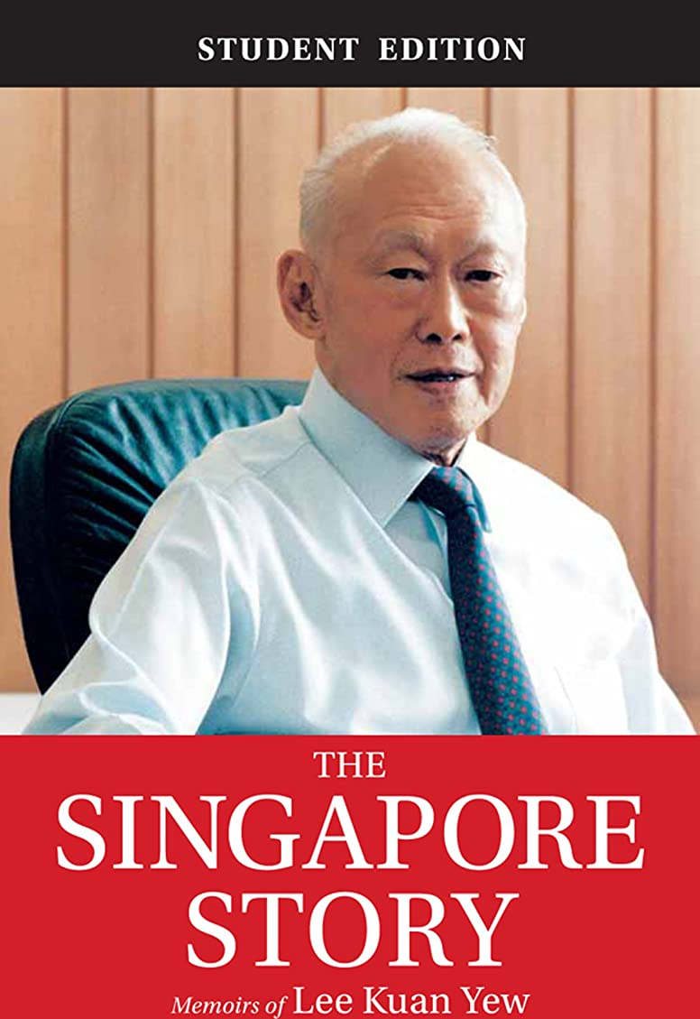 暴力最大のどういたしましてThe Singapore Story (Student Edition): Memoirs of Lee Kuan Yew (English Edition)