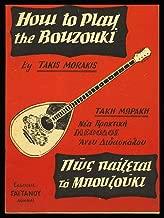 How to Play the Bouzouki