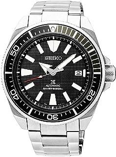 Seiko Prospex Samurai Men's Automatic Divers 100m Silver Watch