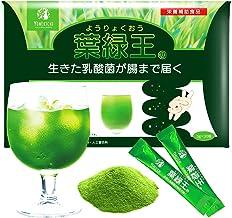 ヨネキチ 青汁 葉緑王 ようりょくおう 生きた乳酸菌 腸まで届く 北海道アスパラ 食物繊維 ルチン 3g×30袋