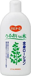 HABENA HABENERSE 水润之树 全身化妆水 300ml 花卉系列 1個 1