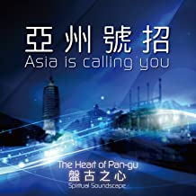 Asia is calling you