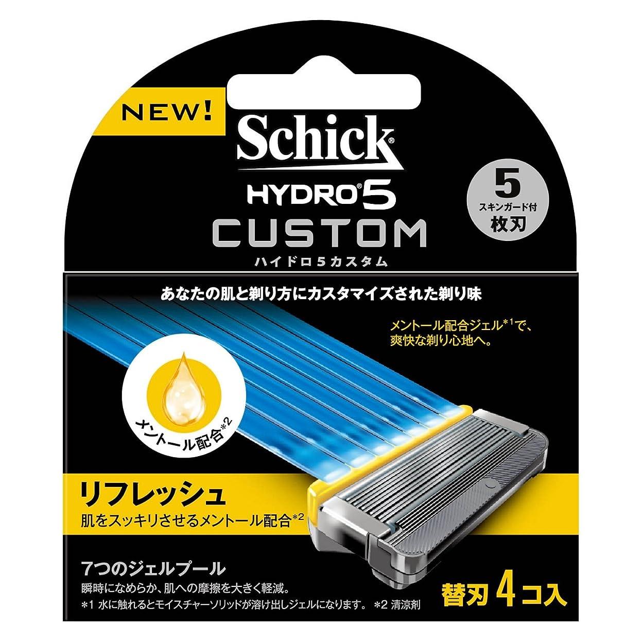 豆腐亡命機械シック Schick 5枚刃 ハイドロ5 カスタム リフレッシュ 替刃 4コ入 男性 カミソリ