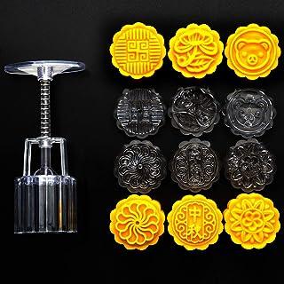 1 Sets Mooncake Mold Press 50g met 6 Stempels, Handmatige Druk maan Taart Vorm, Maankoek Mold Press,Maantaartvorm,Bakken S...