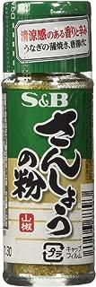 S&B - Sansho Pepper 12 grams